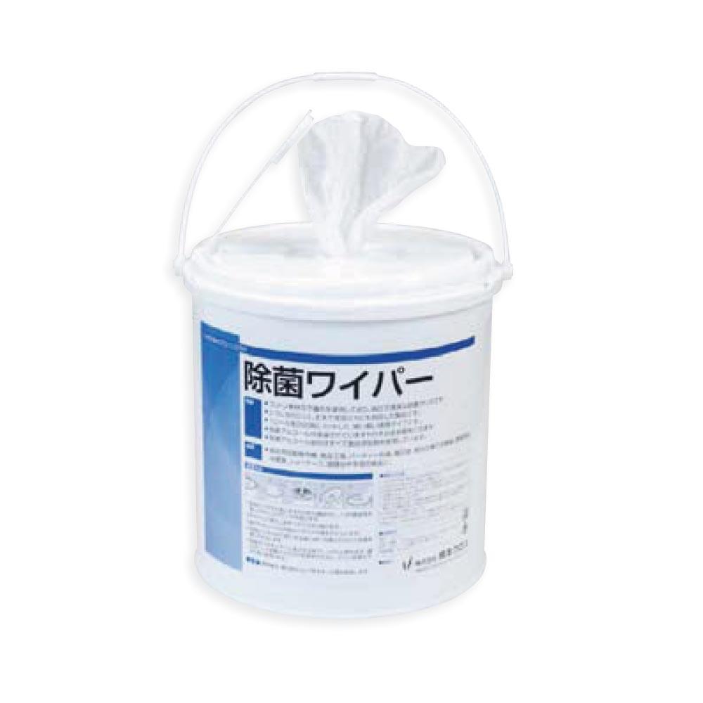 除菌ワイパー